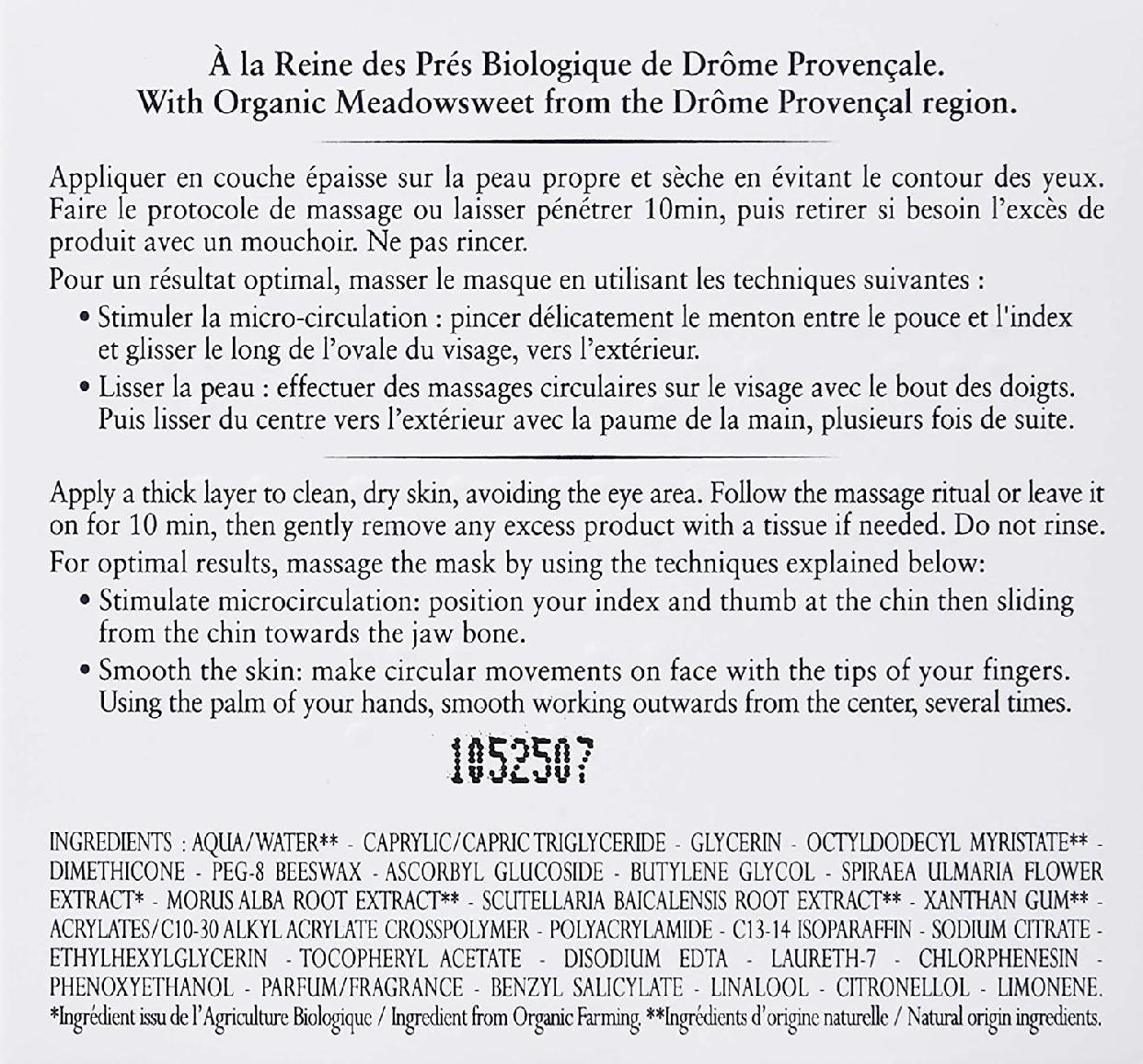 L'OCCITANE(ロクシタン)レーヌブランシュ ホワイトニングオーバーナイトケアの商品画像3