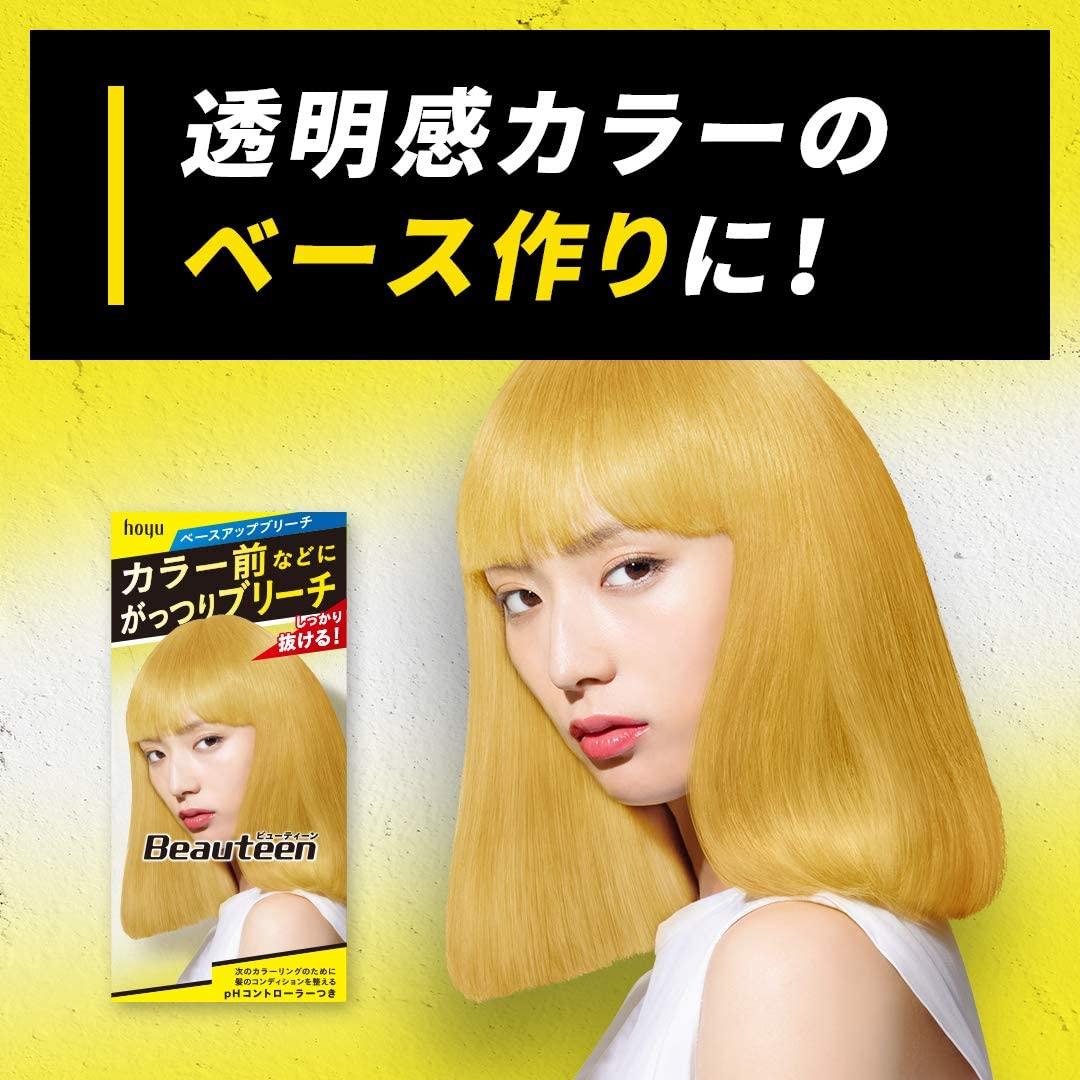 hoyu(ホーユー) ビューティーン ベースアップブリーチの商品画像2
