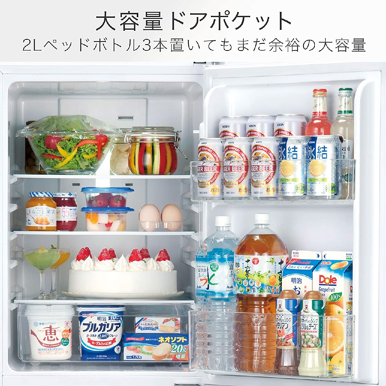 Hisense(ハイセンス)150L 冷凍冷蔵庫 HR-D15Cの商品画像5