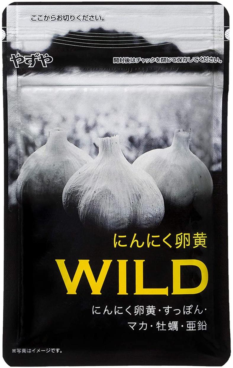 やずや にんにく卵黄WILDの商品画像