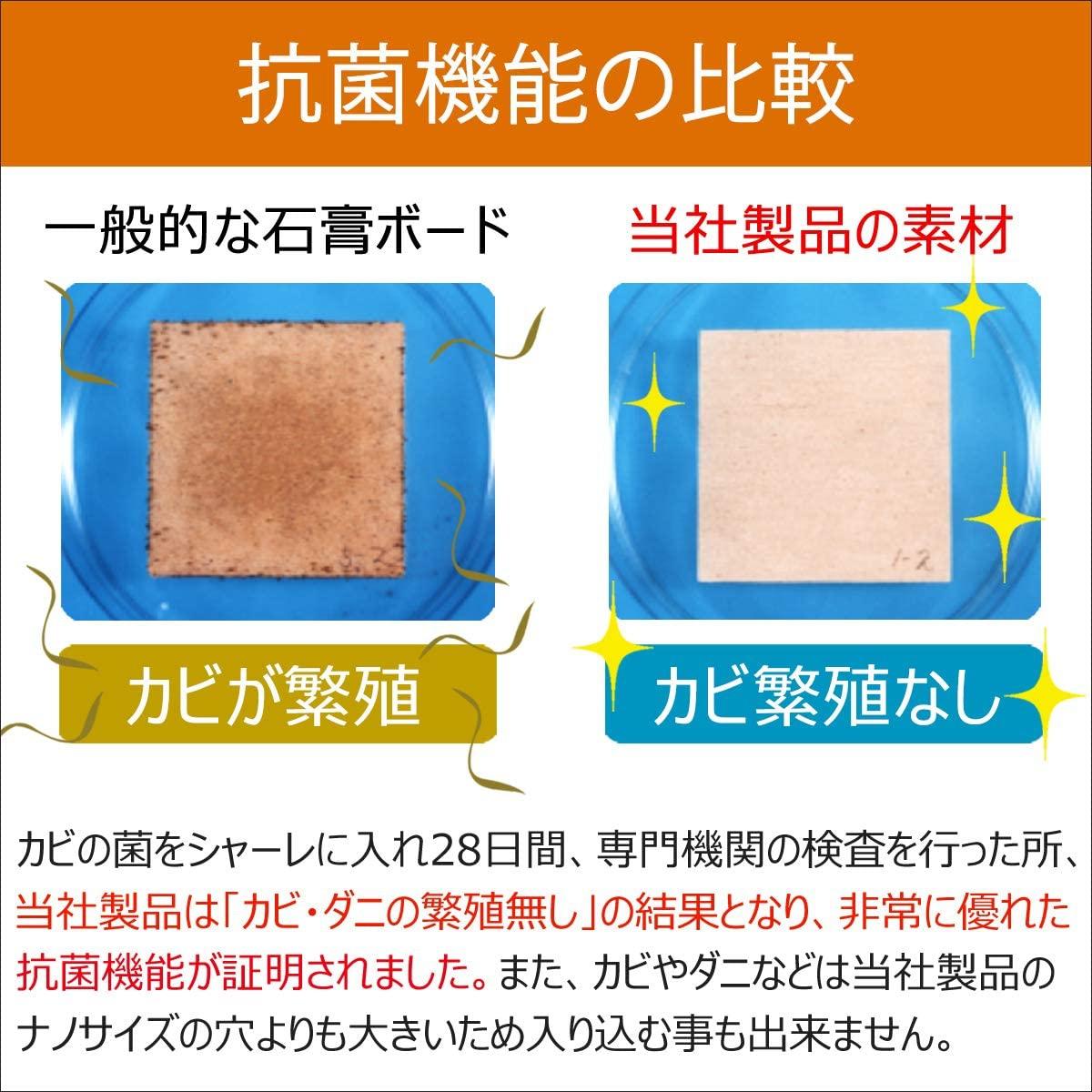 ASUWELL(アスウェル) 珪藻土 水切りマット A4サイズの商品画像7