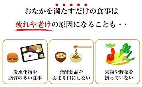 Anny(アニー) ノニジュース NONIの商品画像5