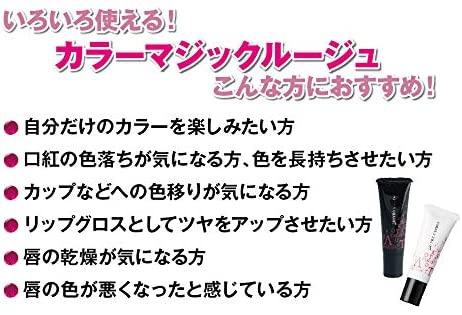 TAKAKO OHASHI カラーマジックエッセンスルージュの商品画像4