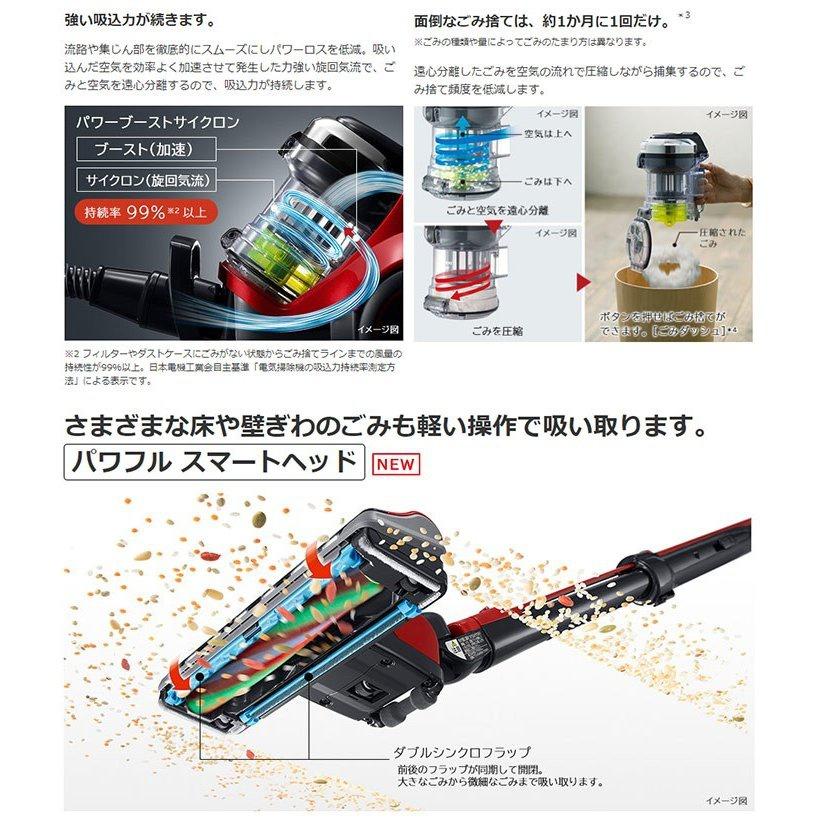 日立(HITACHI) パワーブーストサイクロン CV-SF900の商品画像5