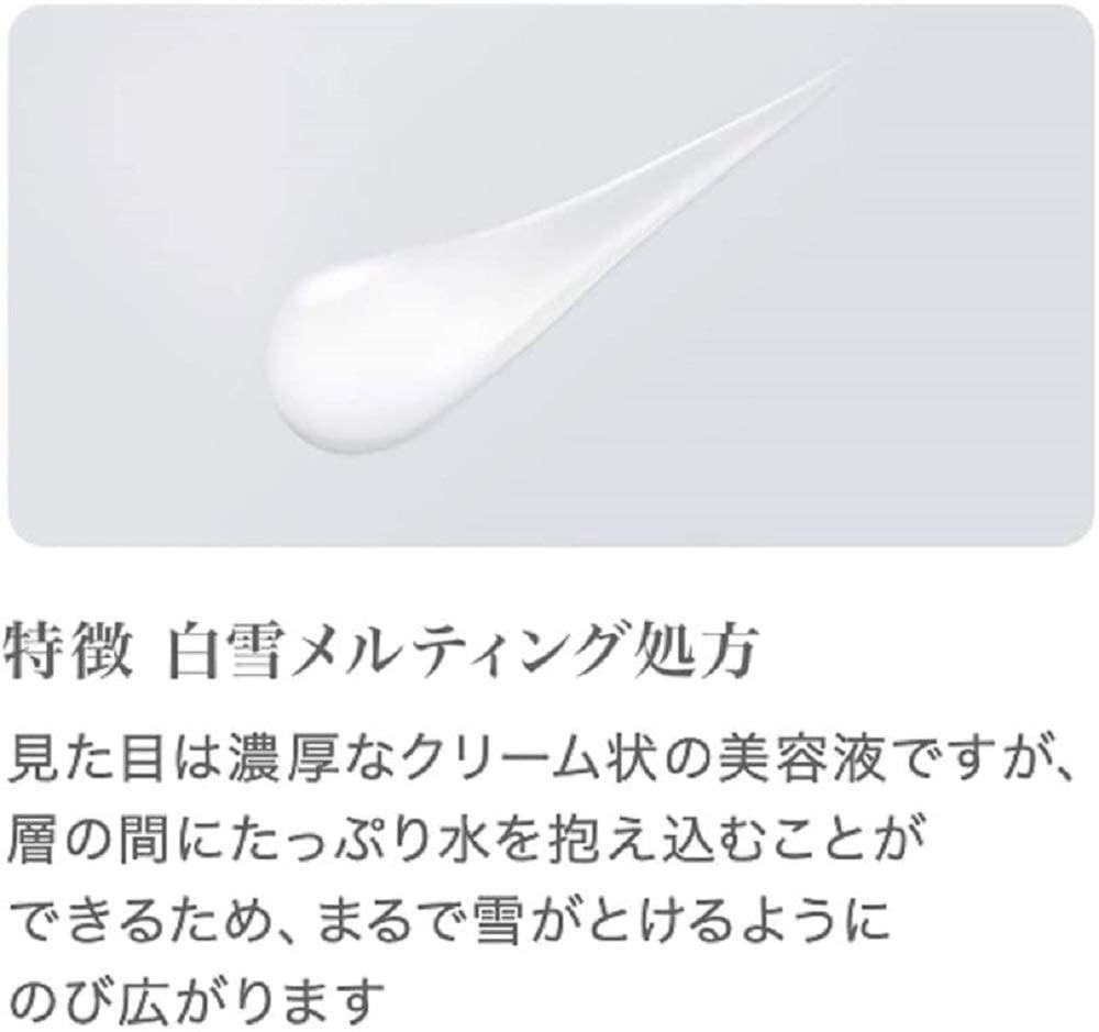 専科(せんか)純白専科 すっぴん白雪美容液の商品画像9
