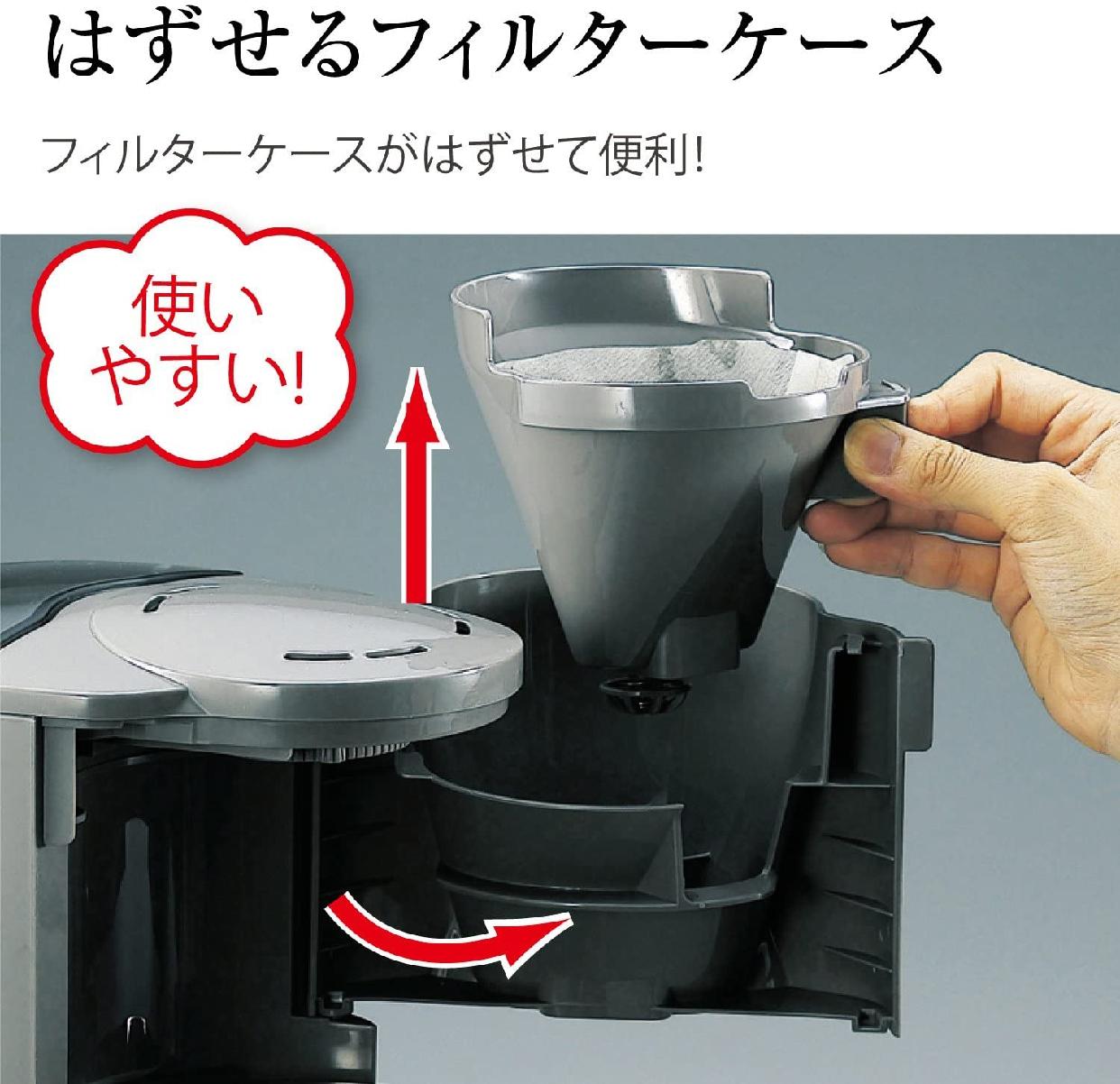 象印(ZOJIRUSHI) コーヒーメーカー 珈琲通 EC-AS60の商品画像3