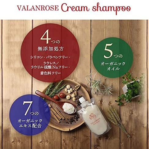 VALANROSE(バランローズ) クリームシャンプーの商品画像5