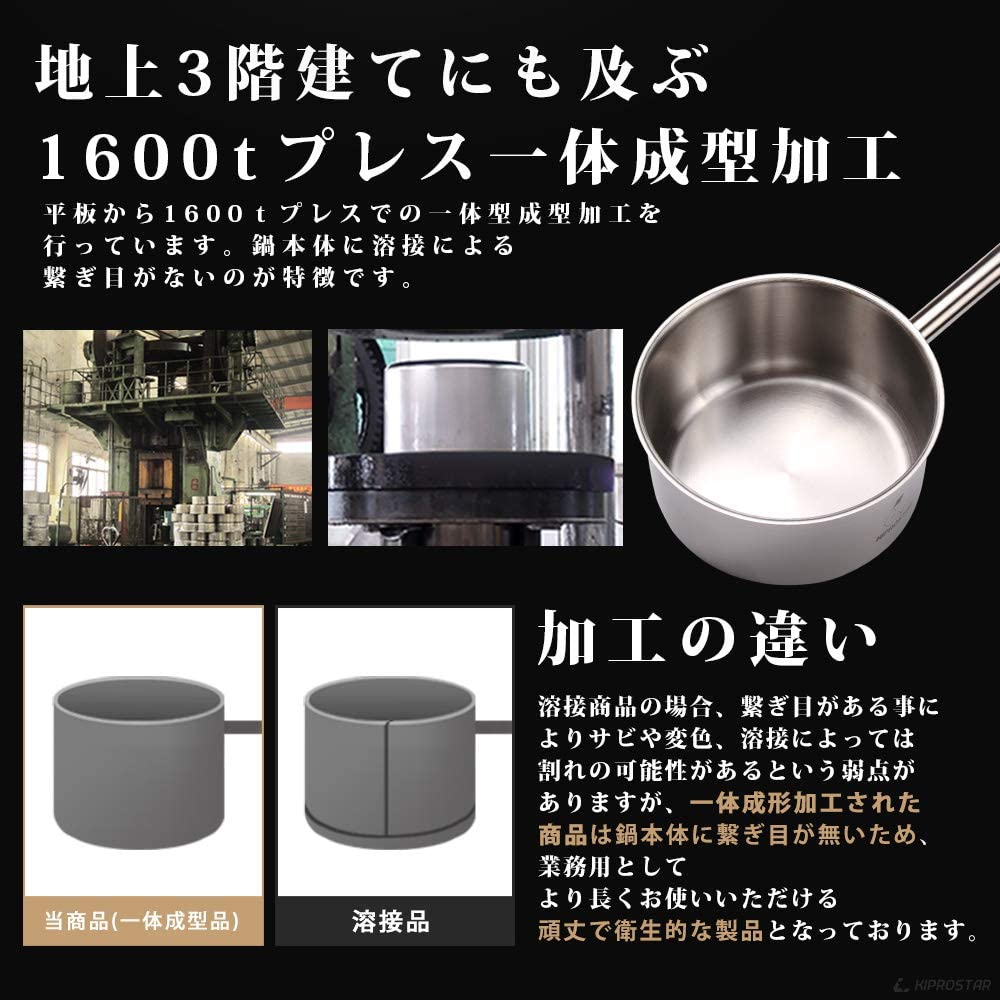 KIPROSTAR(キプロスター)IHステンレス片手鍋(蓋付) 18cm IHKF-18の商品画像3