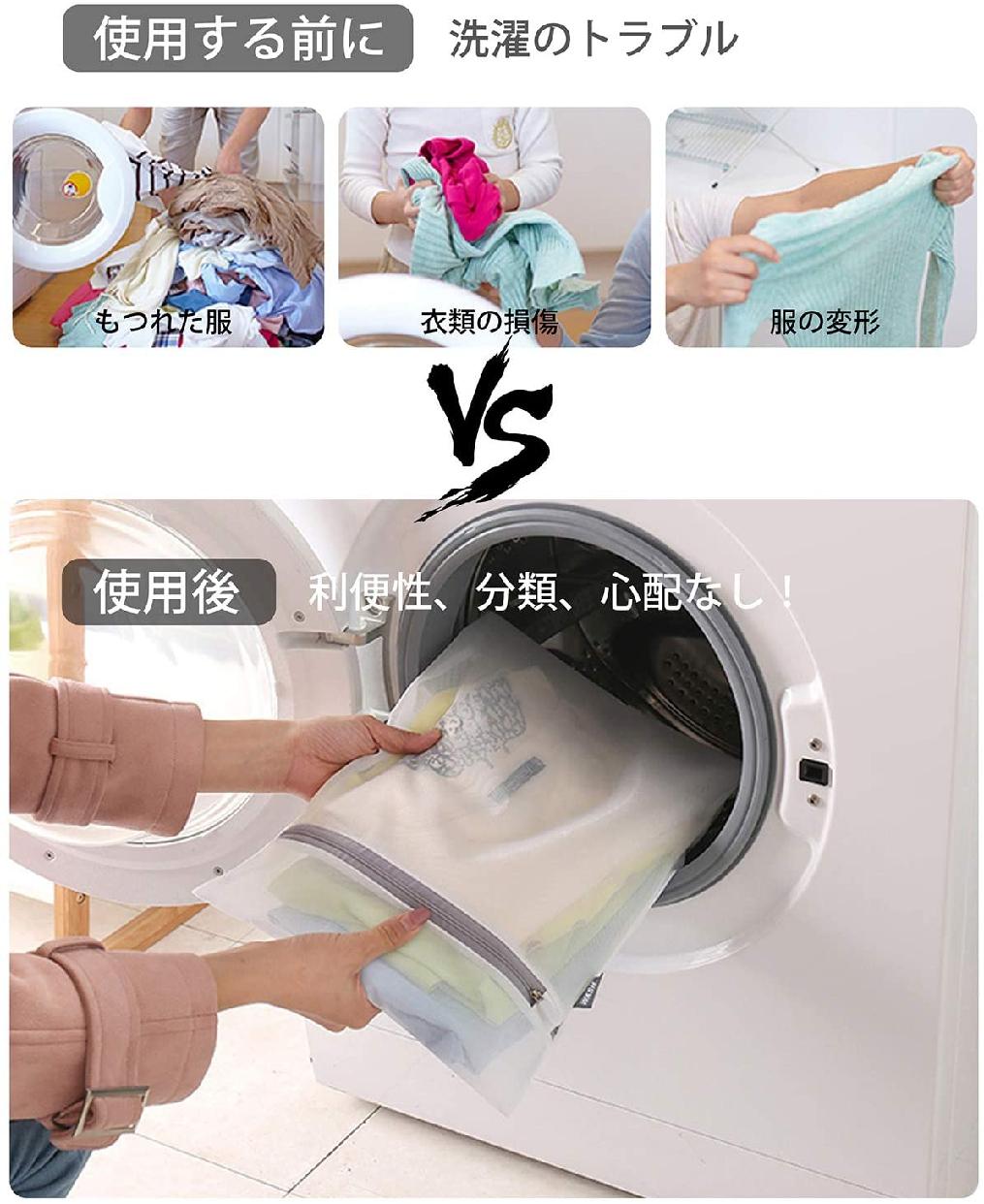 amxus(アンサス) 洗濯ネットの商品画像6