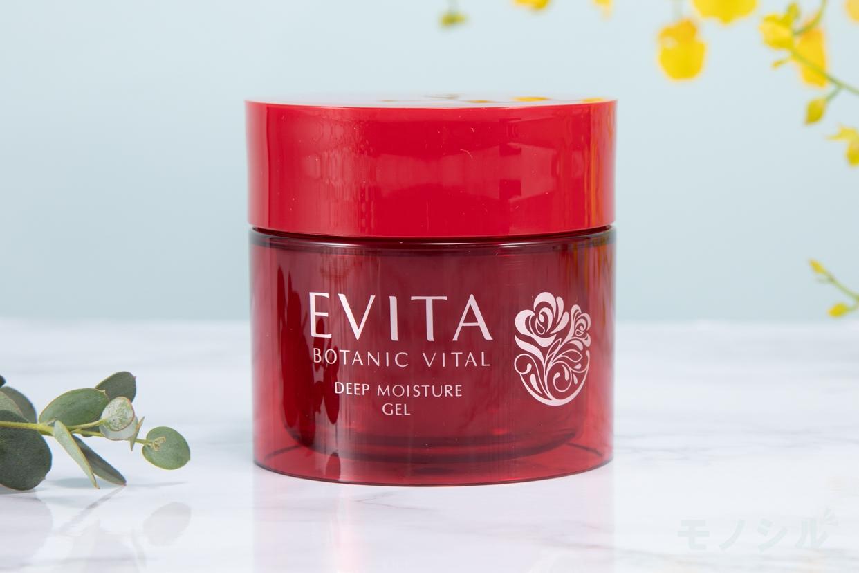 EVITA(エビータ) ボタニバイタル ディープモイスチャー ジェルの商品のパッケージ正面