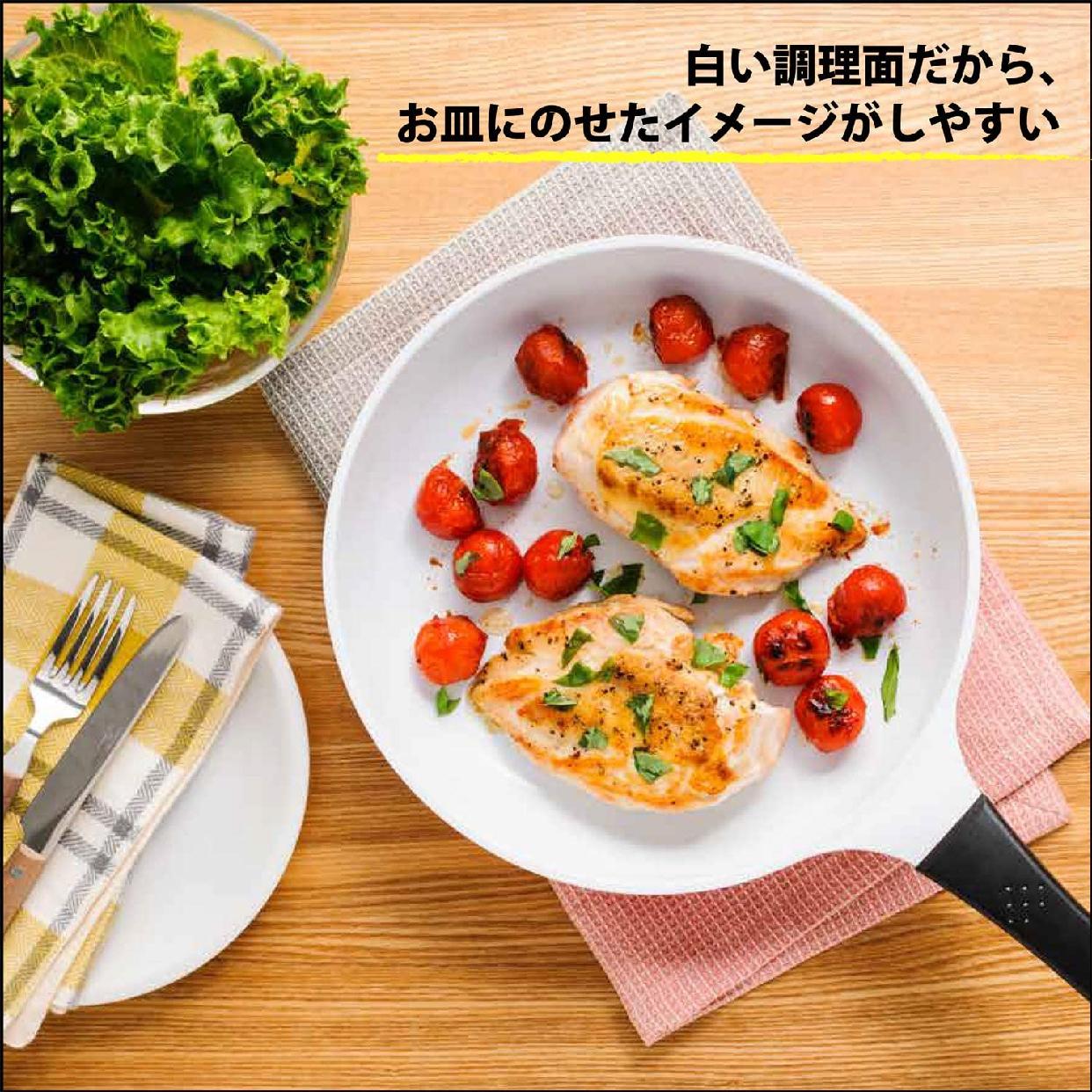 京セラ(KYOCERA) セラブリッド フライパンの商品画像3