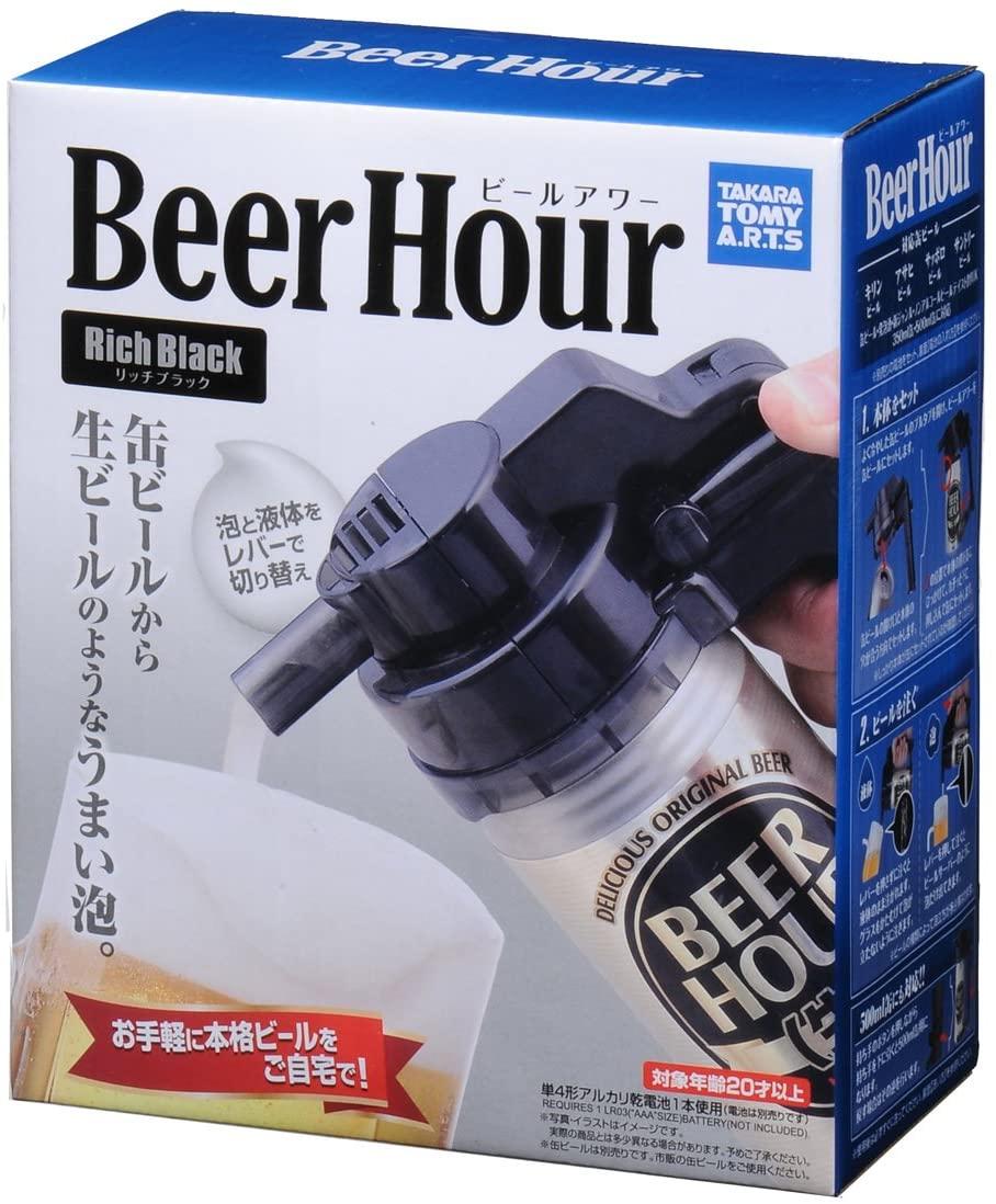 TAKARATOMY A.R.T.S(タカラトミーアーツ)ビールアワーの商品画像