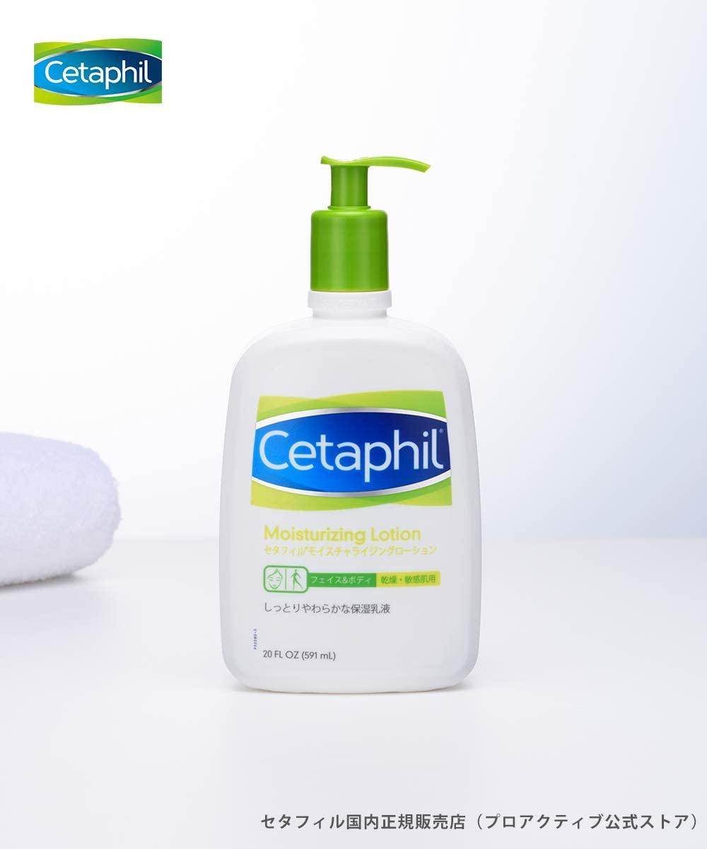 Cetaphil(セタフィル)モイスチャライジングローションの商品画像3