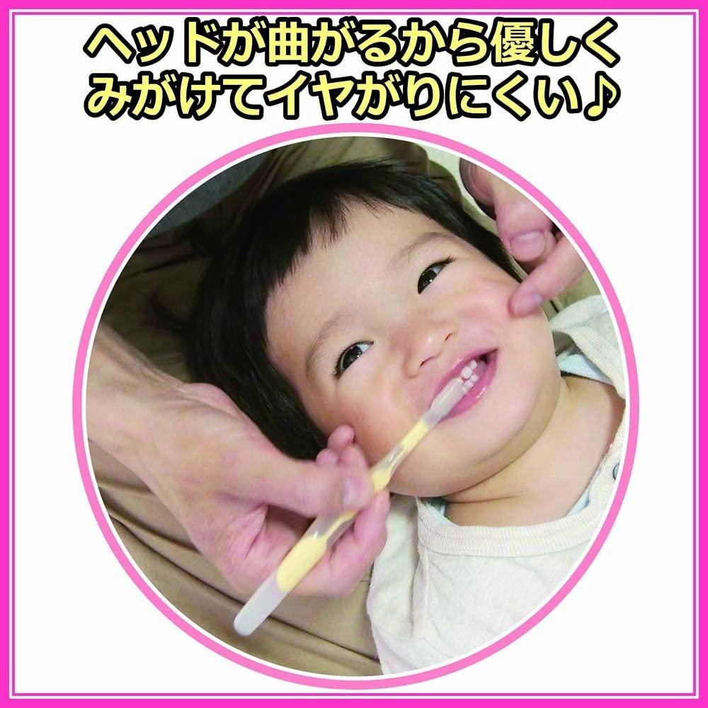 わんわんベビー曲がるん歯ブラシ 仕上げ用の商品画像6