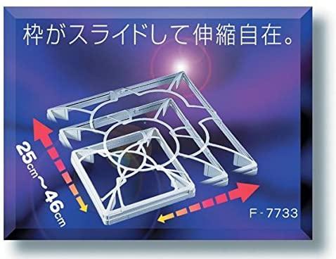 新北九州工業(シンキタキュウシュウコウギョウ)油とりカバー 換気扇用 1枚入 F-773の商品画像3