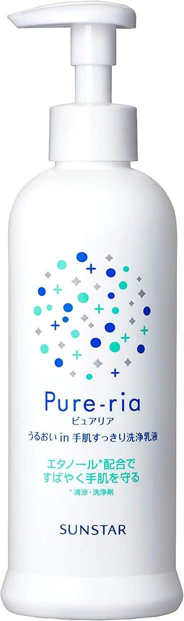 Pure-ria(ピュアリア) うるおいin手肌すっきり洗浄乳液
