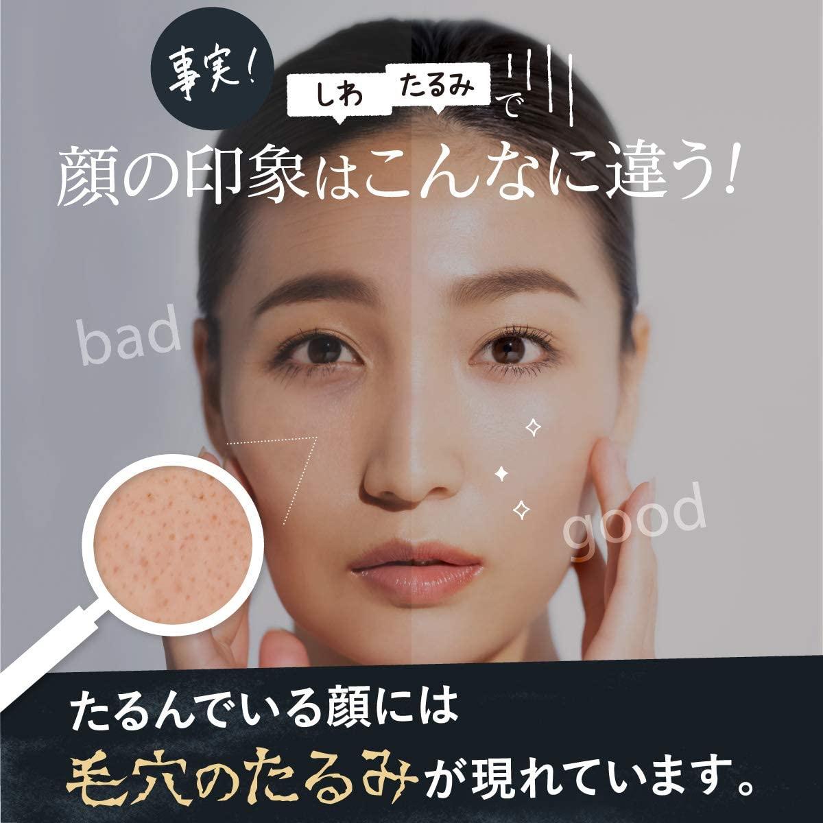 shimaboshi(シマボシ) ラスターリッチクリームの商品画像4