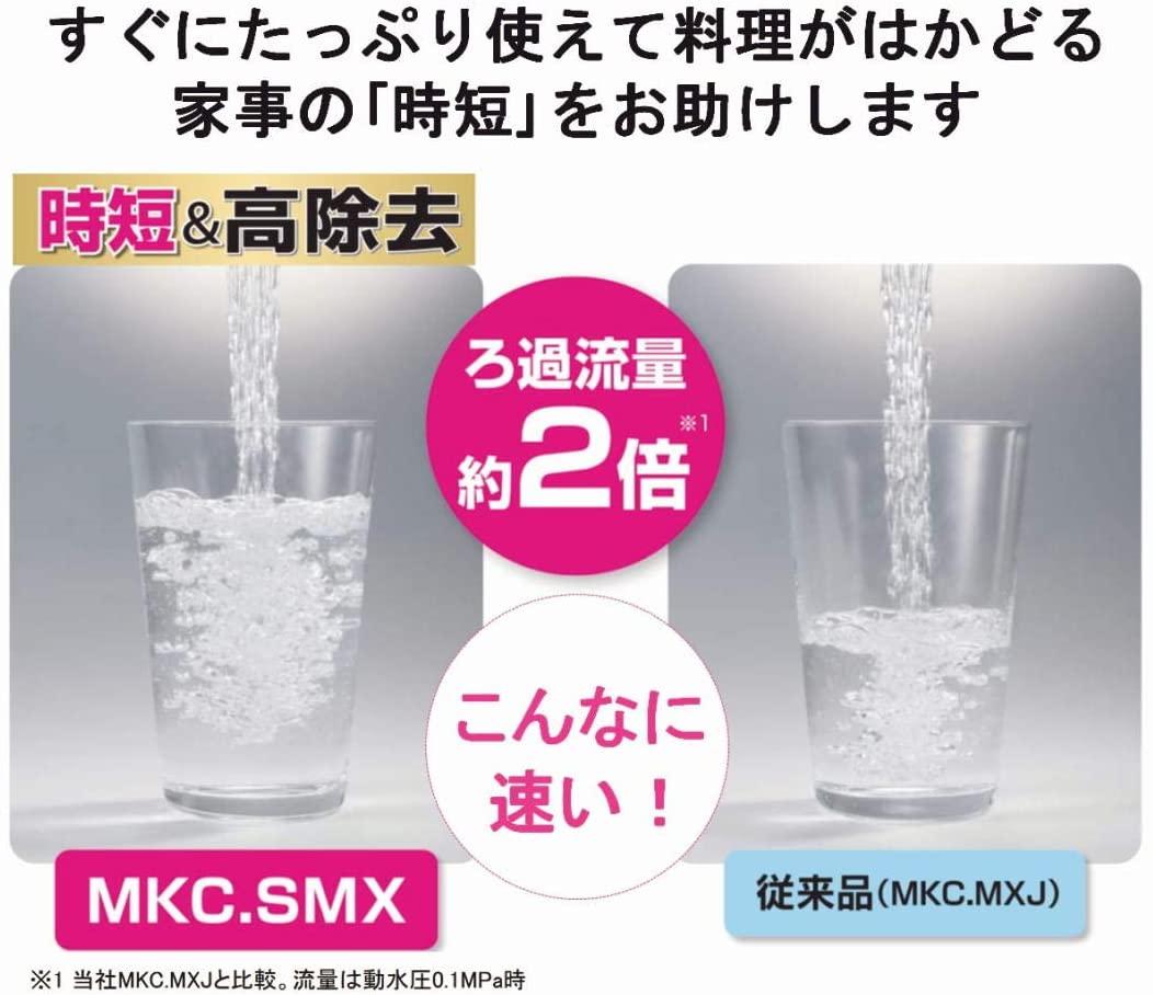 トレビーノカセッティ MK206SMXの商品画像3