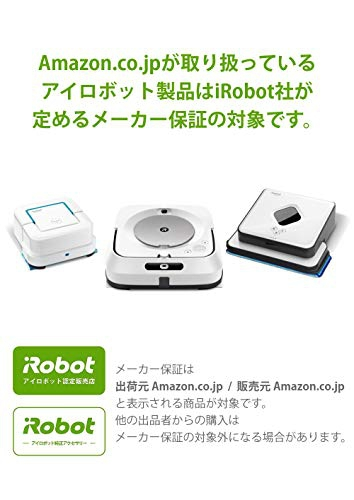 irobot(アイロボット) ブラーバ  390jの商品画像7