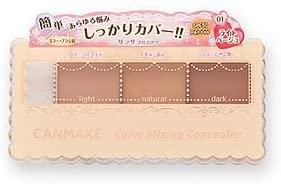 CANMAKE(キャンメイク)カラーミキシングコンシーラーの商品画像7
