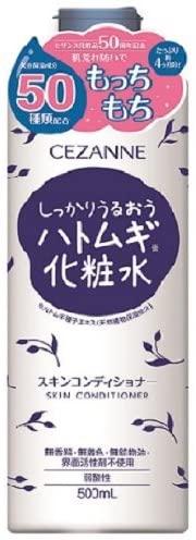 CEZANNE(セザンヌ)スキンコンディショナーの商品画像