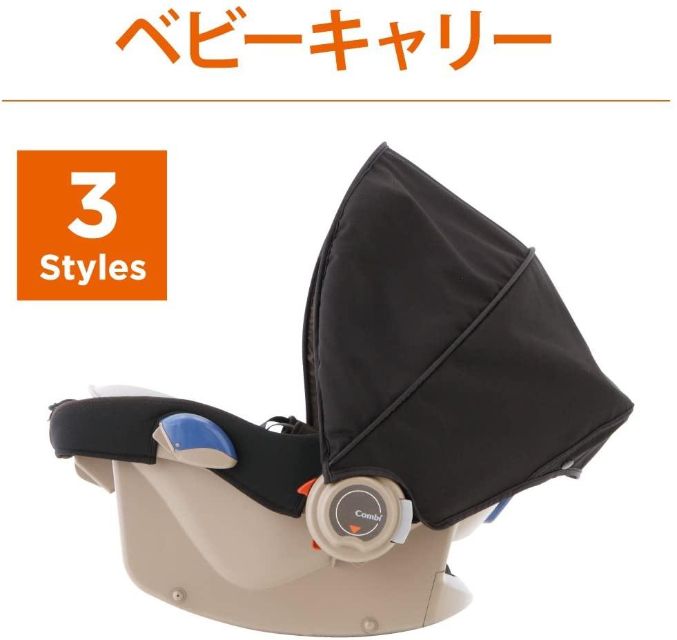 Combi(コンビ) EX COMBI グッドキャリー YWの商品画像3