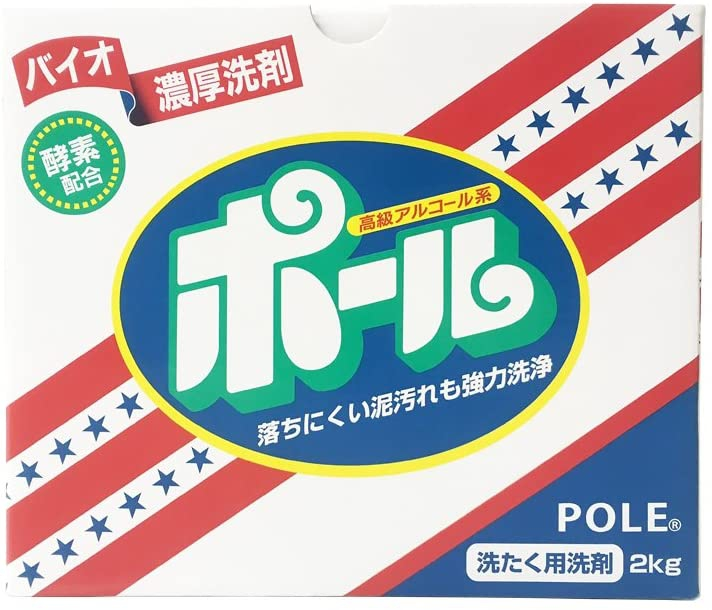 ヴィジョンステイト バイオ濃厚洗剤 ポールの商品画像2