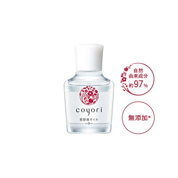 Coyori(コヨリ) 美容液オイル 白