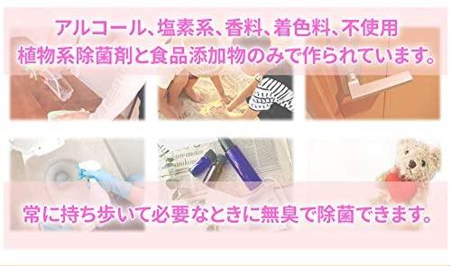 Puna(ピューナ)マスクスプレーの商品画像4
