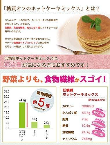 鳥越製粉 低糖質ホットケーキミックスの商品画像3