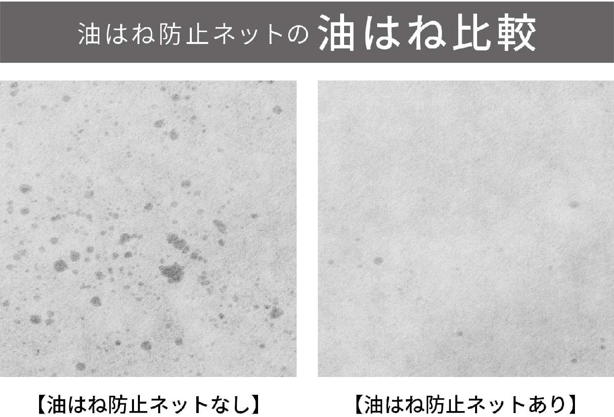 和平フレイズ(FREIZ) ラバーゼ 鉄揚げ鍋22cmセット LB-098の商品画像5