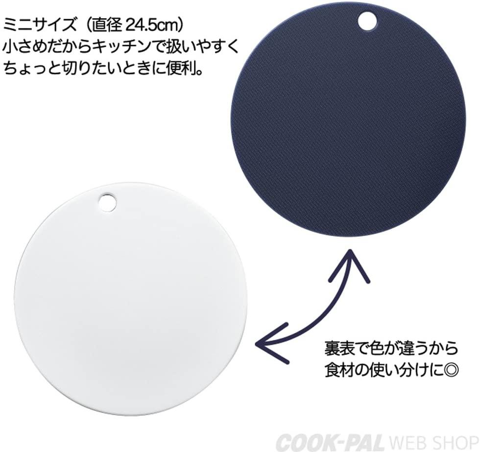 YOSHIKAWA(ヨシカワ) 栗原はるみ 丸まな板 ネイビーの商品画像3