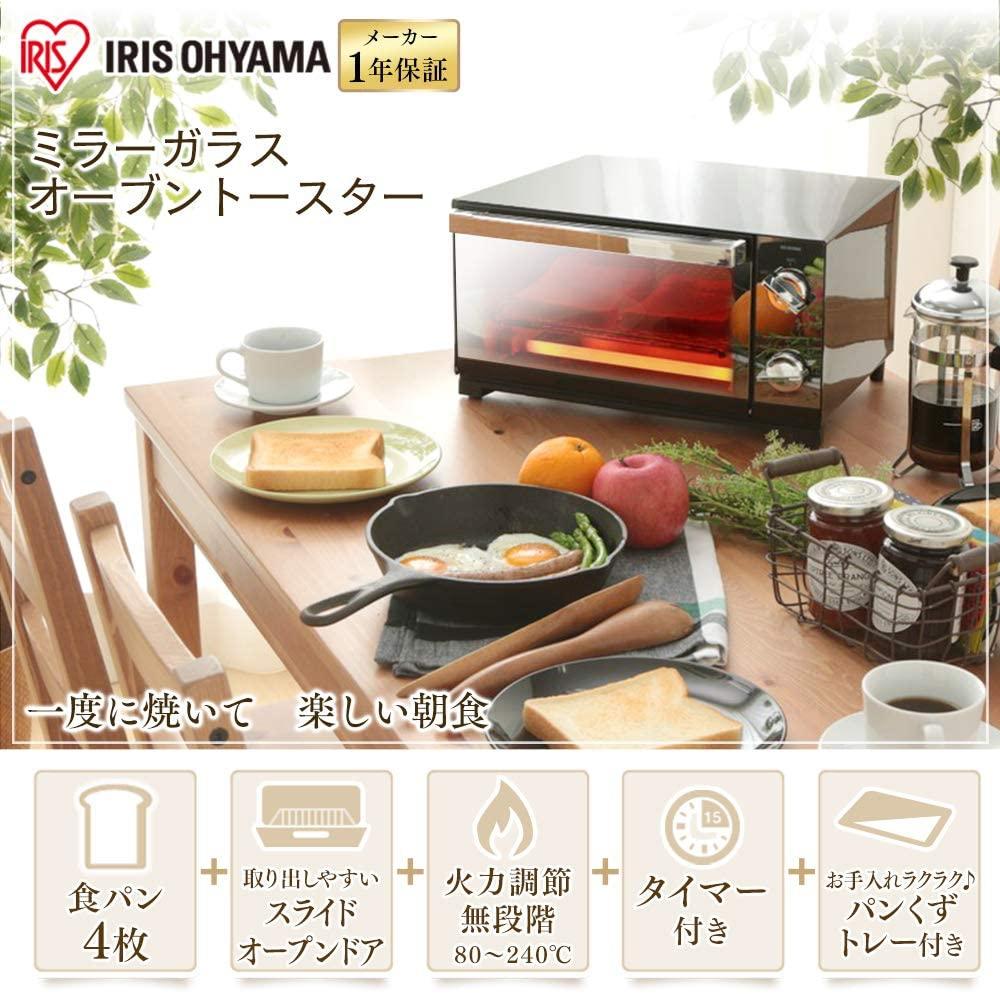 IRIS OHYAMA(アイリスオーヤマ) ミラー調オーブントースターPOT-413-Bの商品画像2