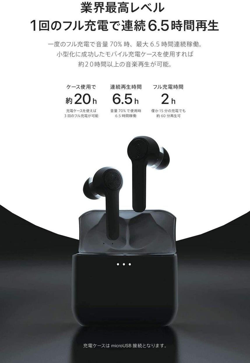 JPRiDE(ジェイピーライド) TWS-520の商品画像6