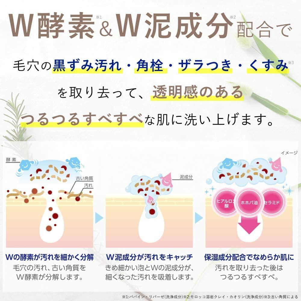 Cure(キュア) スペシャルパウダーソープの商品画像4