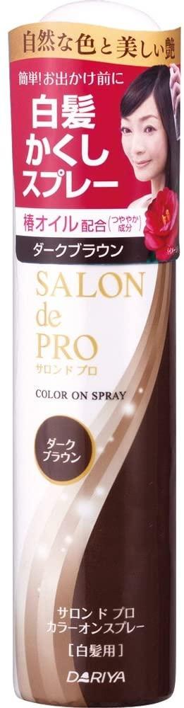 SALON de PRO(サロン ド プロ) カラーオンスプレーの商品画像