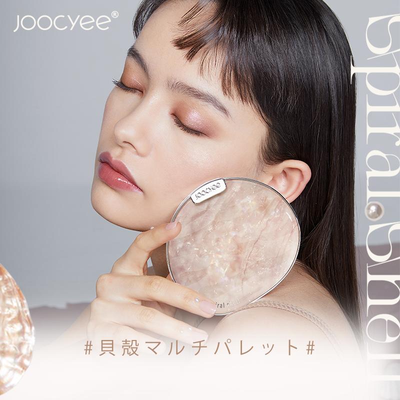Joocyee(ジューシー) 貝殻マルチパレット