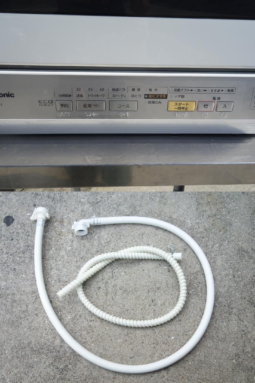 Panasonic(パナソニック) 食器洗い乾燥機 NP-TR3-W(ホワイト)の商品画像5