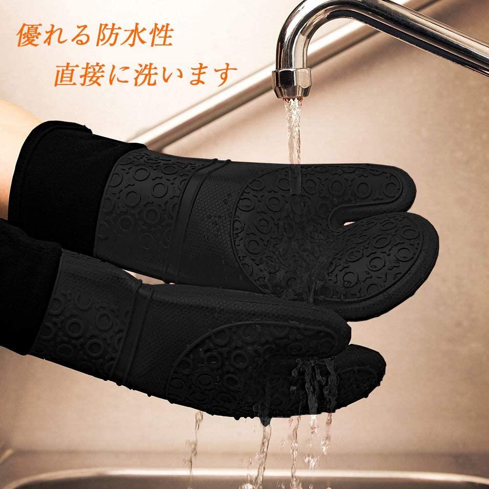 MKUTO(エムケーユーティオー) 耐熱ミトン ブラックの商品画像5