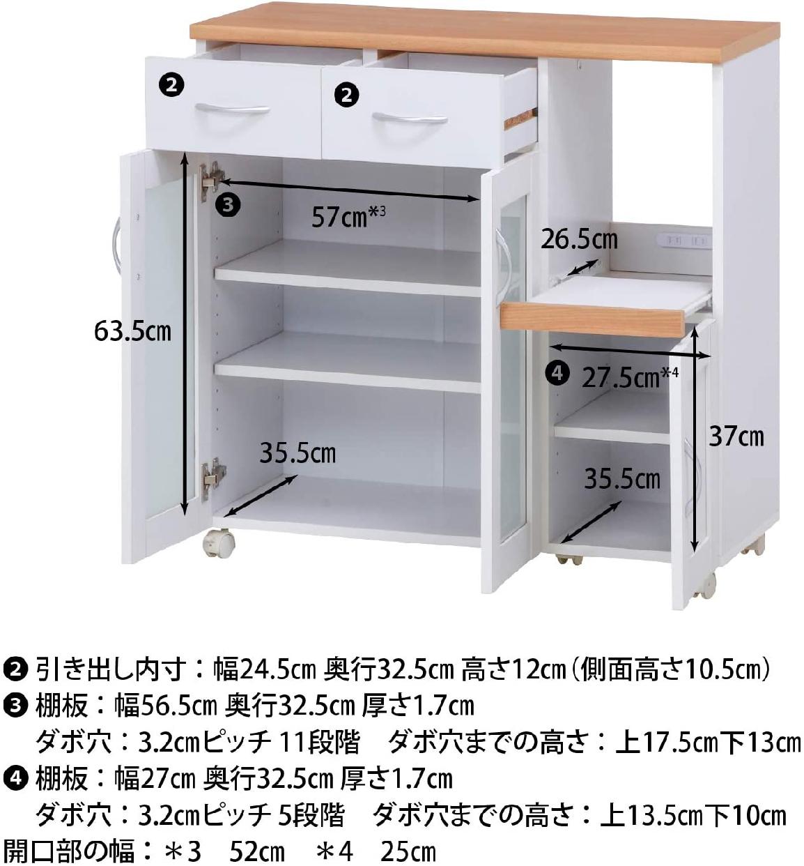 Sage(サージュ)キッチンカウンター 96819 幅90cmの商品画像10
