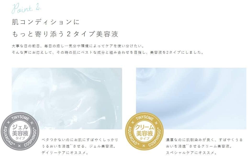 我的美麗日記(My Beauty Diary) 黒真珠マスクの商品画像6