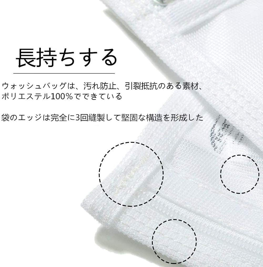 YOKELLMUX(ヨケルマックス) 洗濯ネット ランドリーネット 洗濯袋 6枚入れの商品画像5