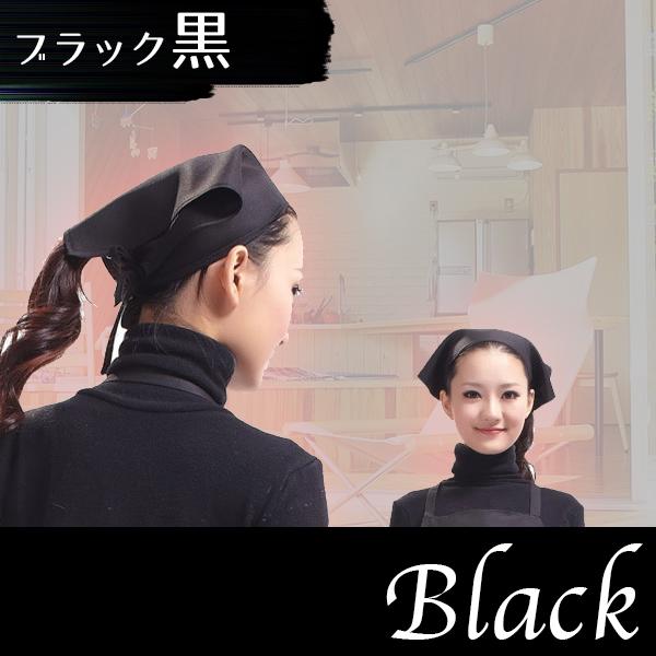 Happy Smiles(ハッピースマイルス) シンプル三角巾の商品画像2