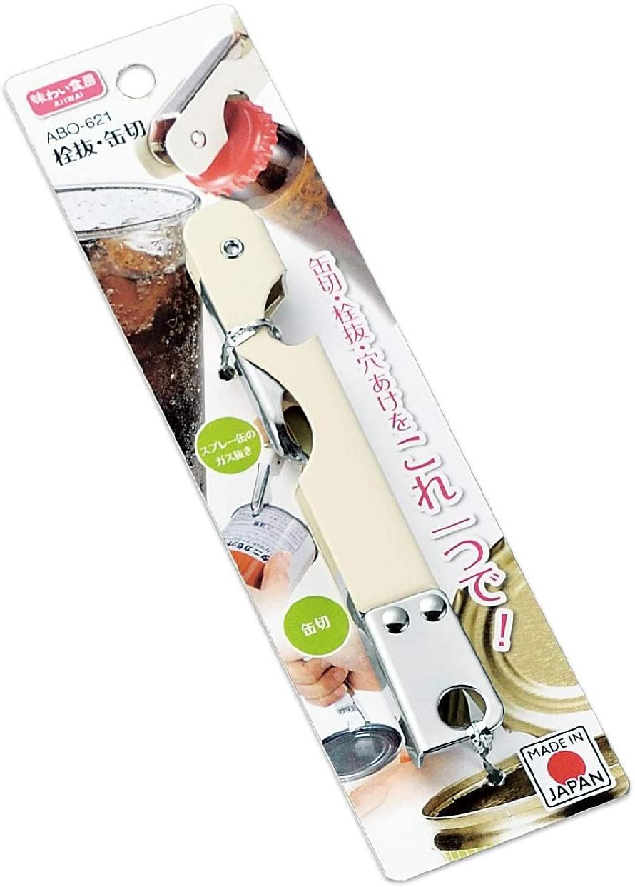 味わい食房(AJIWAI) 味わい食房 栓抜き・缶切り ABO-621の商品画像2