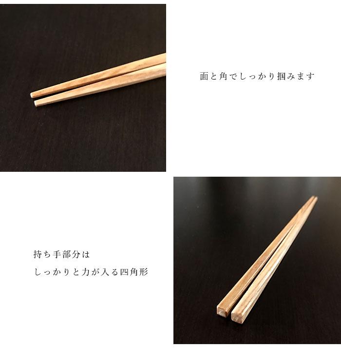 山家(YAMAGA) 木製のお弁当箱と一緒に持ちたいお箸 WK39-2 ナチュラル/ブラウンの商品画像4