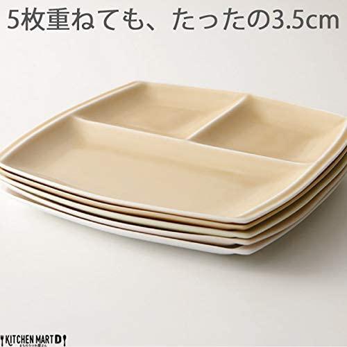 titto(チット) 3つ仕切皿(角) 白 P37501の商品画像2