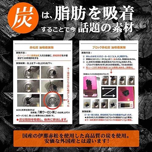 HIGH CLEAR(ハイクリアー) ウェイトダウンマッハ 炭 プロテインの商品画像3