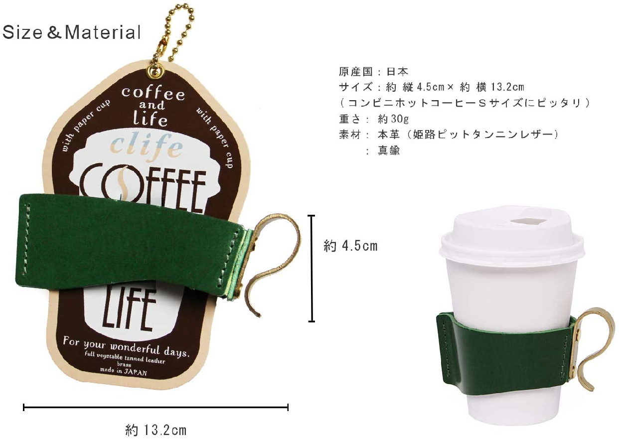 clife(クリフ)coffee and life コーヒースリーブの商品画像6