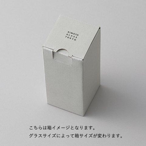 木本硝子(きもとがらすとうきょう)es Slim02<爽> 5002の商品画像3