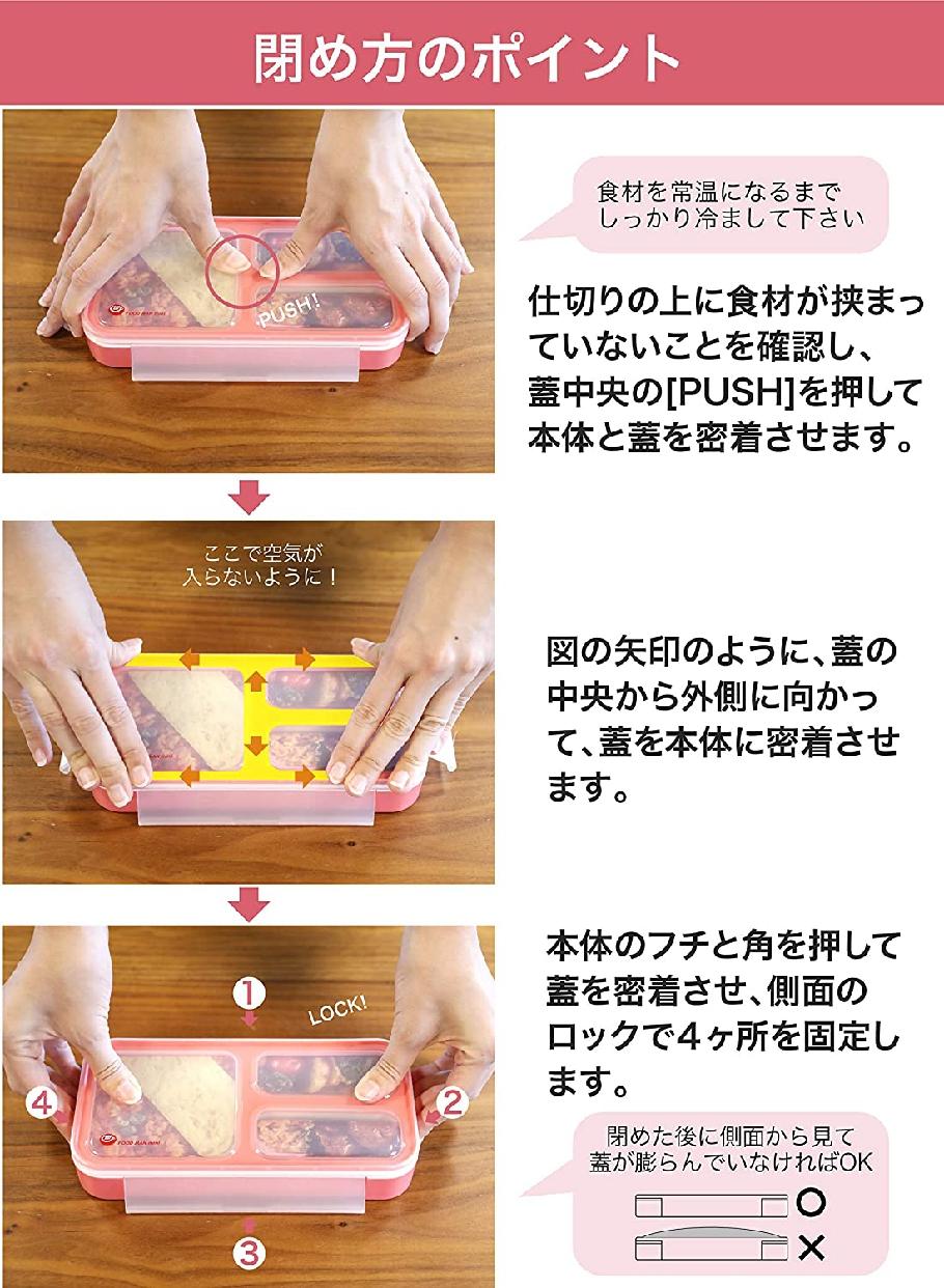 CB JAPAN(シービージャパン) 薄型弁当箱 フードマン ミニの商品画像6